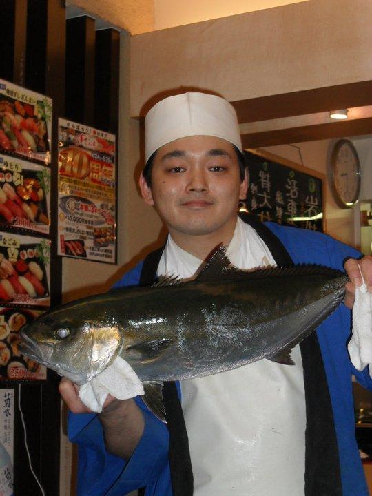 jap fish